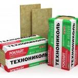 Базальтовый утеплитель Технониколь Роклайт 1200x60, Салехард