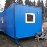 Блок-контейнер 6 м х 2,4 м на полозьях., Салехард