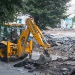 Демонтаж дорожного покрытия, Салехард