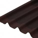 Черепица Ондулин коричневый 1950х960х3 5 волн, Салехард