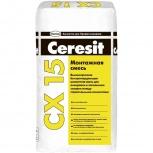 Цемент Ceresit СХ15 высокопр для монтажа 25 кг, Салехард