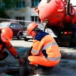 Откачка жидких бытовых отходов (ЖБО) с гарантией в Салехарде, Салехард